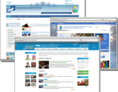 Разработка сайтов и порталов